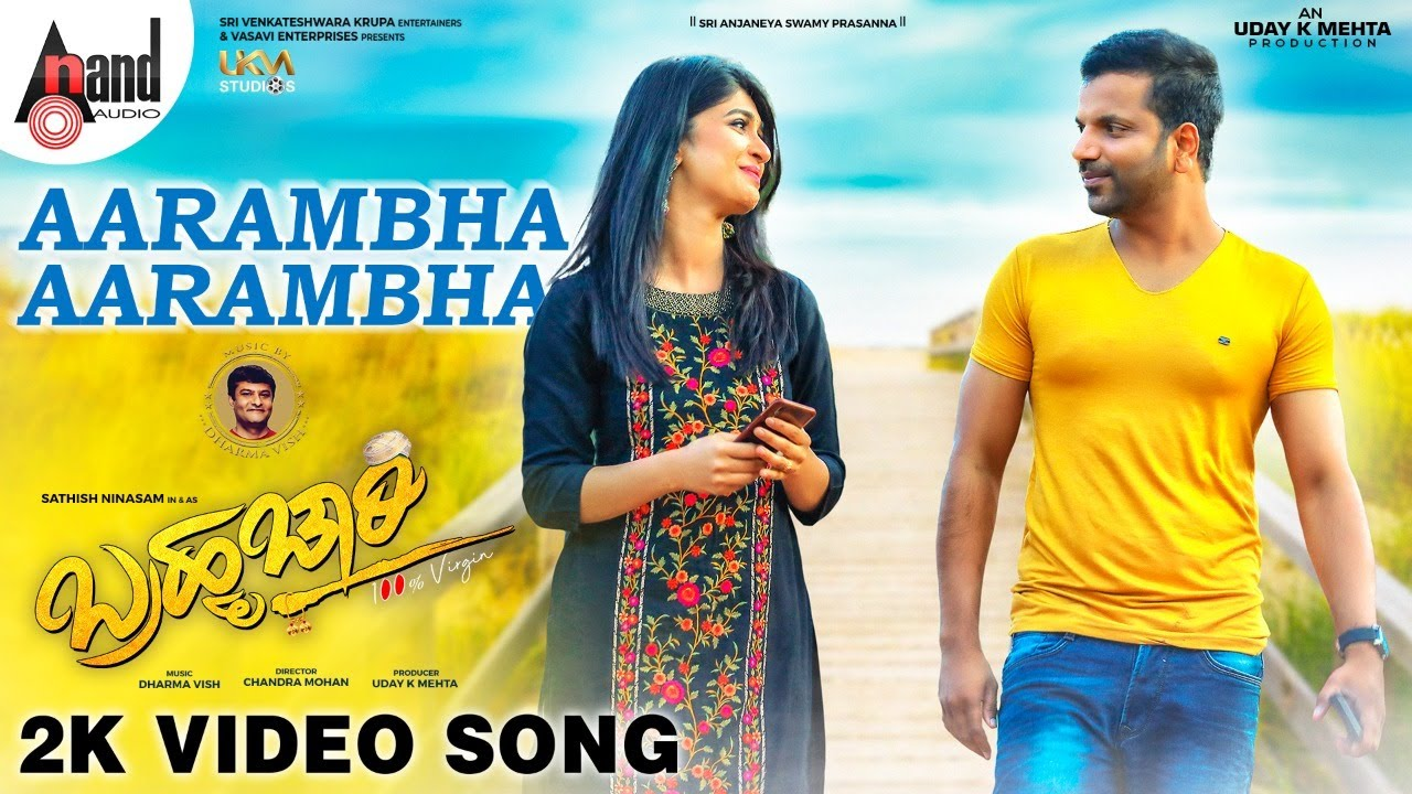 Aarambha lyrics - Bramhachari - spider lyrics