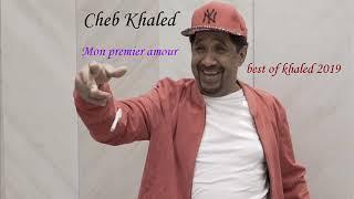 تحميل اغاني Cheb Khaled : mon premier amour MP3