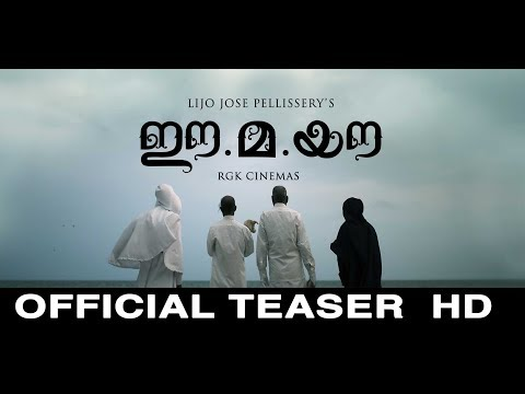 Ee.Ma.Yau Movie Official Teaser