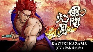 KAZUKI: SAMURAI SHODOWN –DLC Character (Europe)