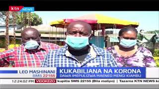 Dawa yapuliziwa katika maeneo mengi Kiambu