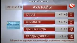 Начало новостей (КТК, 19.02.2014)