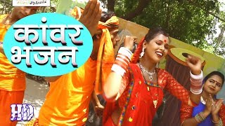 जिनगी संवर जाई 卐 Satish Sawan 卐 Bhojpuri Kawar Geet ~ New Shiv Bhajan 2017 HD Video - Download this Video in MP3, M4A, WEBM, MP4, 3GP