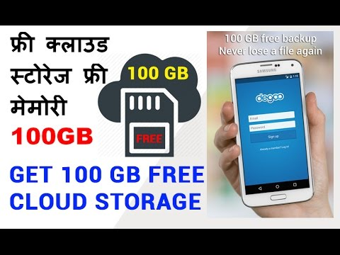 Get 100GB Free Cloud Storage 100GB Free Memory | Degoo