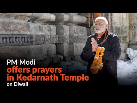 PM Modi offers prayers in Kedarnath Temple on Diwali