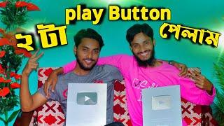 2 Silver Play Button Unboxing   Family Entertainment bd   Desi Cid Uncut