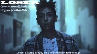 【serena☆】 LOSER (English cover)