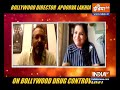 Apoorva Lakhia opens up on Bollywood drug controversy - Video