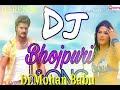 Lap Lap Kare Kamriya Dholki mix Dj.Mohan