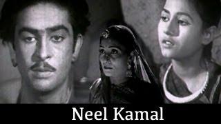 Neel Kamal -1947