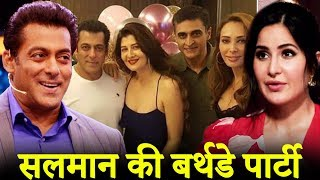 Salman Khan Celebrates Sangeeta Bijlani's Birthday, Katrina Kaif Huge Hike In Her Fees