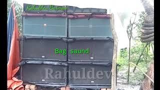 O Chandu re _ Dj BM Remix _ Dance Song _ Dj BM Remix Song