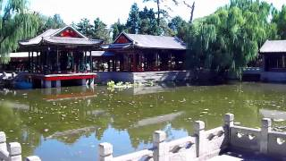 Video : China : The Summer Palace, BeiJing 北京 (2/3)