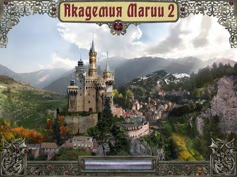 Карты для героев меча и магии скачать