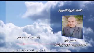 """غيرة النسوان ..للأستاذ : عبد الحميد عطوان """" أبو أنس """" ...العشق المشروع .... إياك أن تسمعها لزوجتك تحميل MP3"""