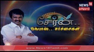 Kathaiyalla Varalaru: சேரன்... பிக்பாஸ்... சர்ச்சைகள் | Cheran | Bigg Boss 3
