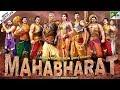 महाभारत (Mahabharat) Full Animated Movie | Popular Animated Movies For Kids | Children's Day Special