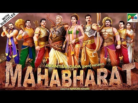 महाभारत (Mahabharat) Full Animated Movie   Popular Animated Movies For Kids   Children's Day Special