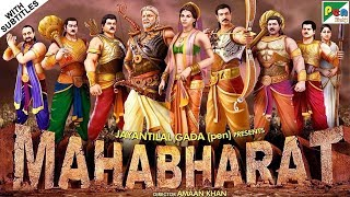 महाभारत (Mahabharat) Full Animated Movie | Popular Animated Movies For Kids | Children's Day Special - Download this Video in MP3, M4A, WEBM, MP4, 3GP