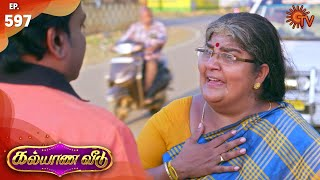 Kalyana Veedu - Episode 597 | 31st March 2020 | Sun TV Serial | Tamil Serial