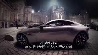 [007 스펙터] 본트카 추격 영상