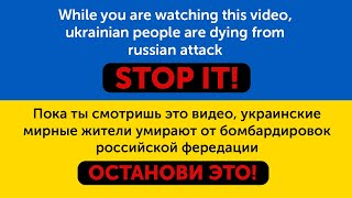 Open Kids Ft. Quest Pistols Show   Круче всех