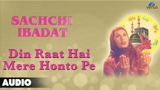 Sachchi Ibadat : Din Raat Hai Mere Honto Pe Full Audio Song