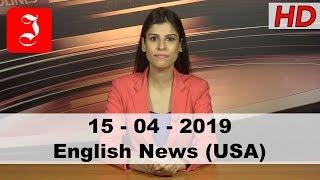 News English USA 15th April 2019