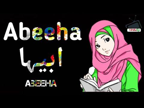 Abeeha Meaning of Muslim Girl Name Abeeha - Islamic Baby Girl Name Abeeha Meaning in Urdu/Hindi