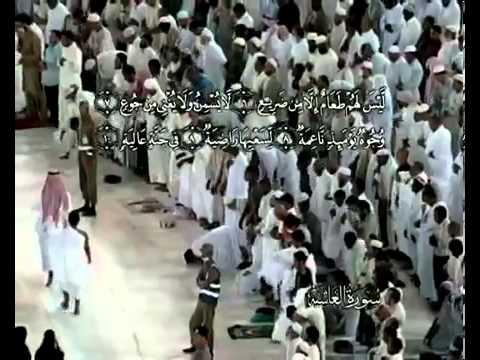 Сура Покрывающее <br>(аль-Гашия) - шейх / Абдуль-Басит Абдус-Сомад -