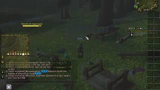 Последнее желание марлы World of Warcraft WoW