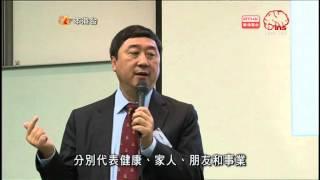 Inspire Live Talk 香港電台漫遊百科節目剪輯片段 2012