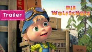 Mascha und der Bär - Die Wolfschule 🚗(Trailer)