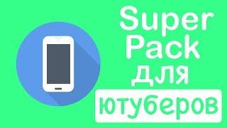 ТОП 10 приложений для Ютуберов на IOS и Android