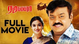 Ramanaa Tamil Full Movie