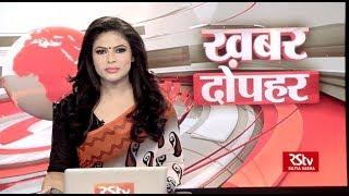Hindi News Bulletin | हिंदी समाचार बुलेटिन – Oct 16, 2018 (1: 30 pm)