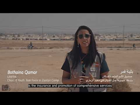 The Compact for Young People in Humanitarian Action: Stories from Zaatari Camp for Syrian Refugees- Jordan - Part 4 Services