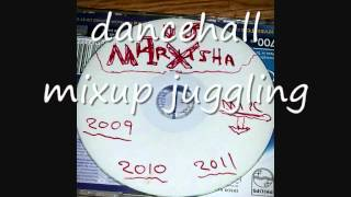 dancehall mixup