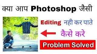 rk editing zone background 2018 - Free Online Videos Best