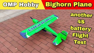 OMP Big Horn Balsa electric RC Plane - 4S Flight Fun