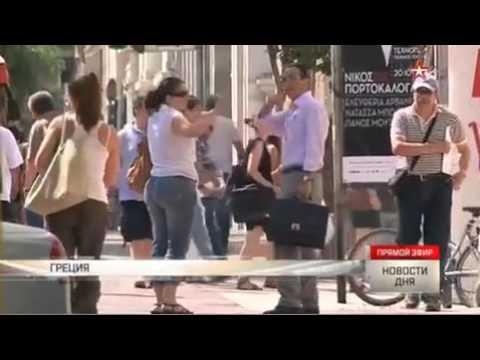 Туроператоры советуют россиянам оформлять страховку от невыезда в Грецию