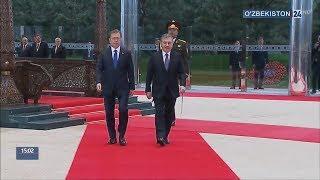 Государственный визит Президента Республики Корея Мун Чжэ Ина в Узбекистан