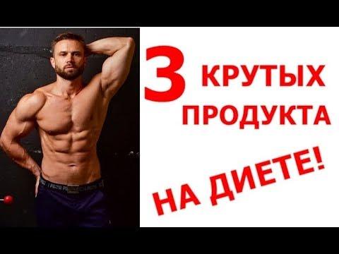 Санатории похудение саратов