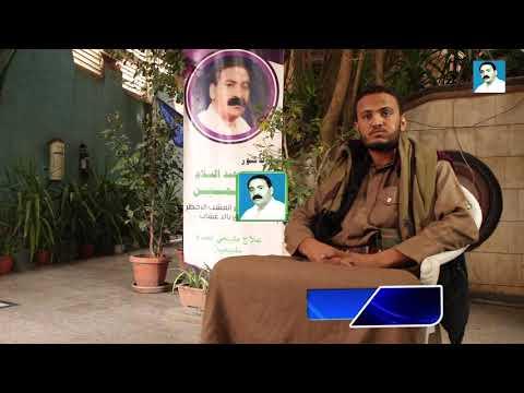 أنجح علاج أعشاب لمرض العقم ـ أحمد محمد حسن ـ إثبات فائدة العلاج