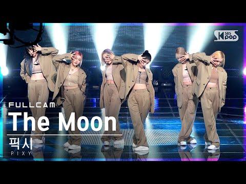 [안방1열 직캠4K] 픽시 'The Moon'
