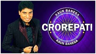 Raju Srivastav Comedy | Kaun Banega Crorepati