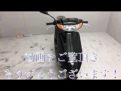 ディオ (2サイクル)/ホンダ 50cc 栃木県 N auto plan