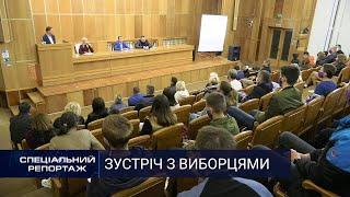 Олександр  Герега та кандидати від ПП «За конкретні справи» зустрілися з виборцями