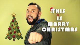 Это ж Merry CHRISTMAS - InstalGod