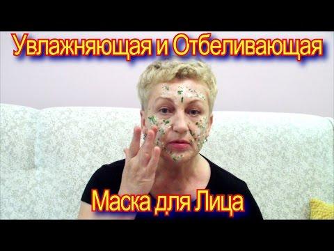Пигментация на лице весной причины и лечение